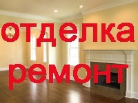 Ремонтно-отделочные работы Михайловск