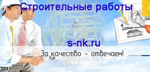 Строительство Михайловск. Строительные работы Михайловск